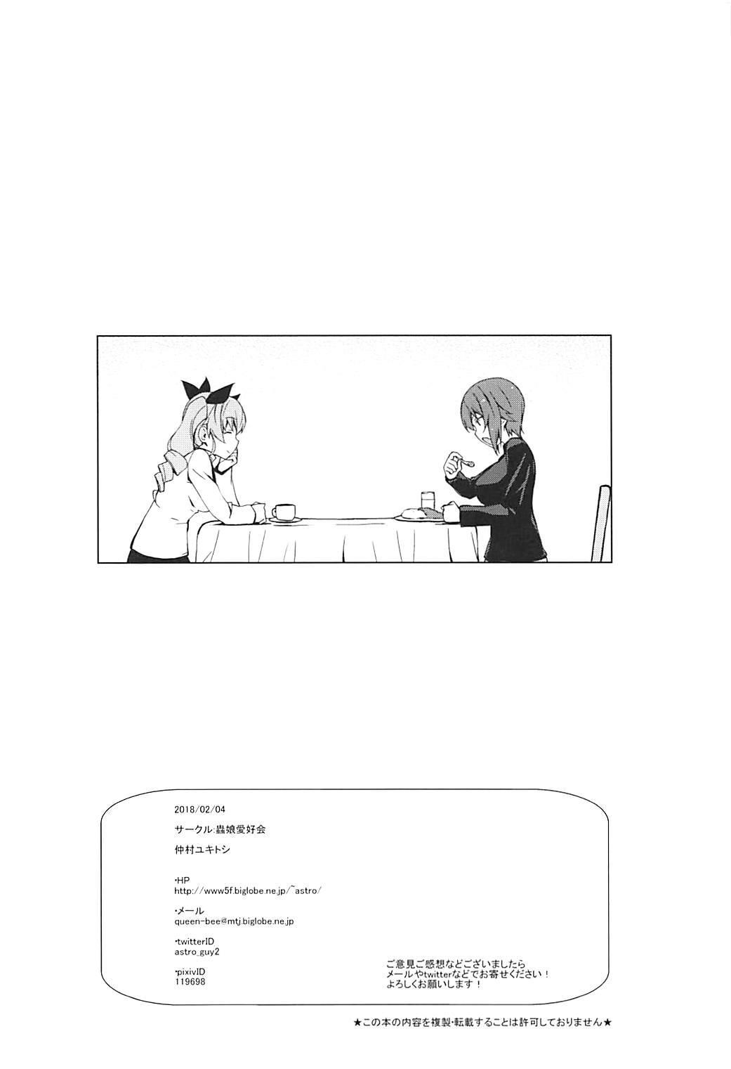 Self Saimin Itsumi-san 16