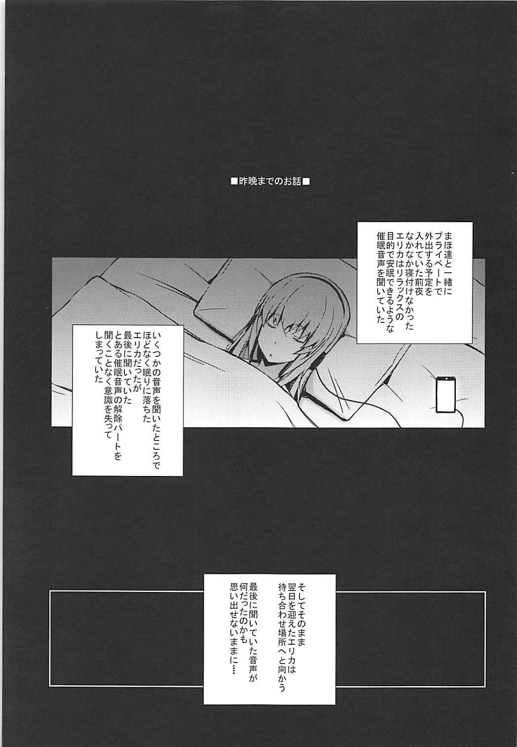 Self Saimin Itsumi-san 1