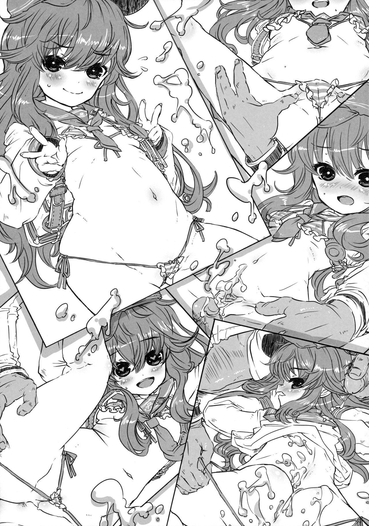 Destroyer SWEET DROPS Akatsuki 19