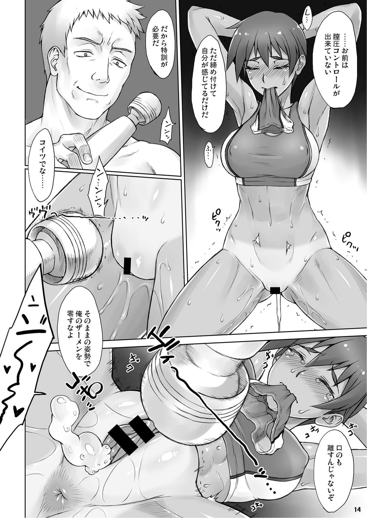 Shidoukan Crouching 12