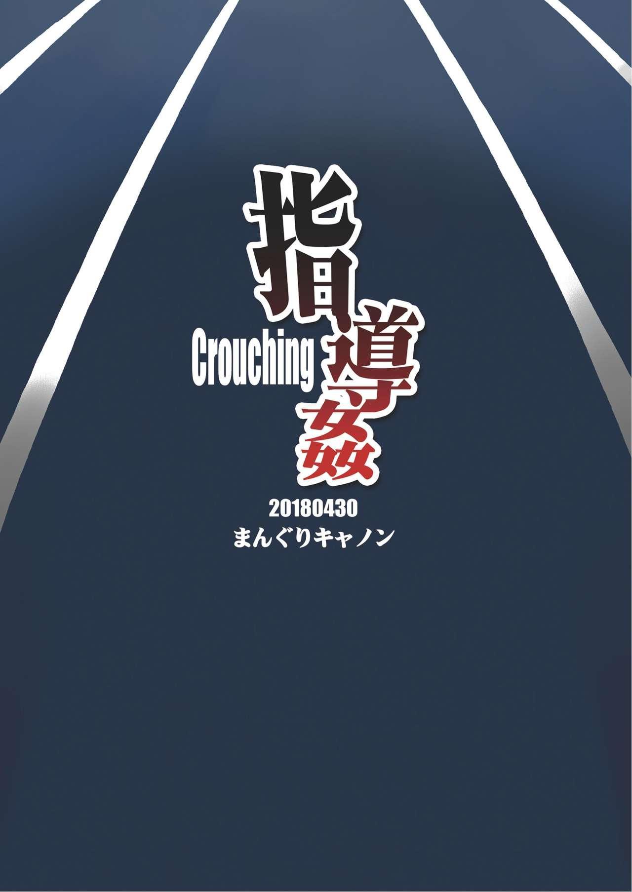 Shidoukan Crouching 21