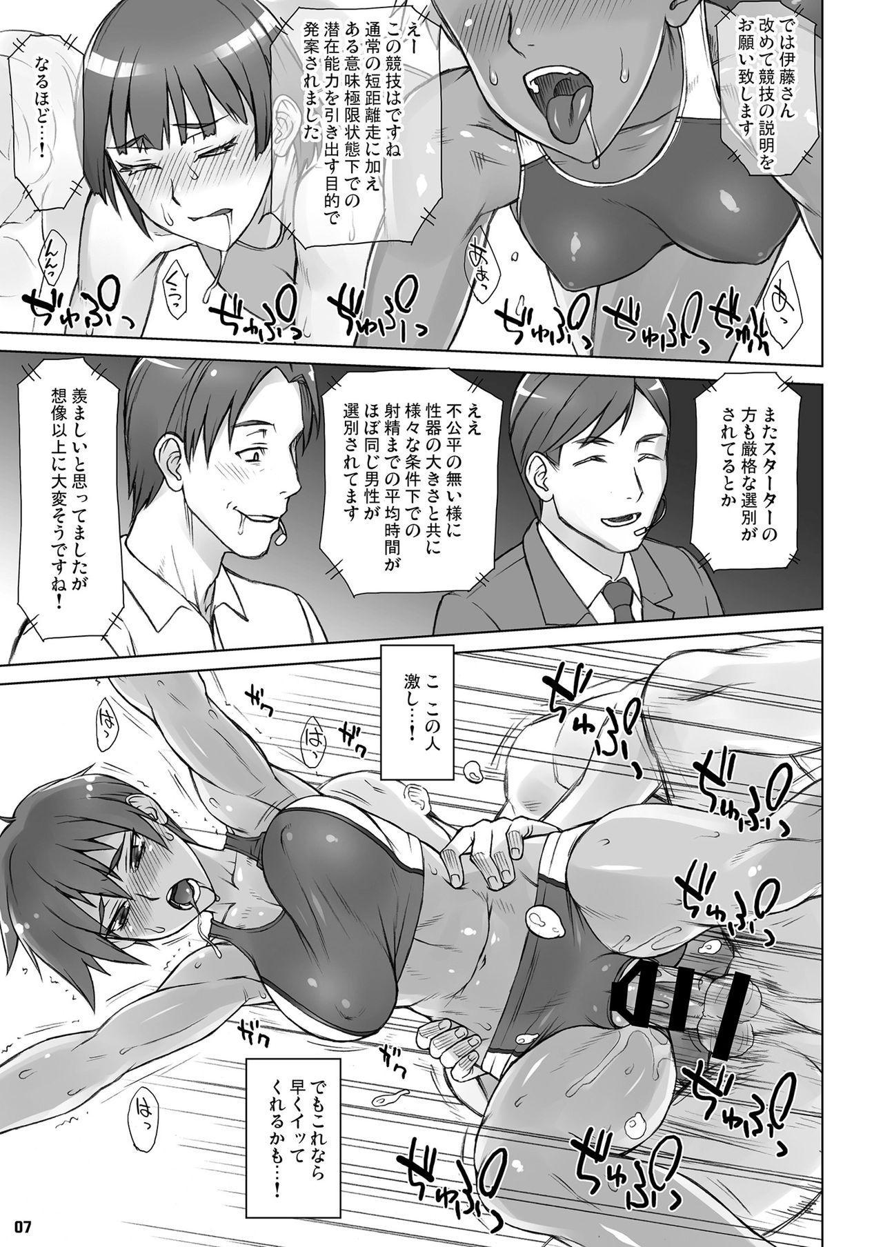 Shidoukan Crouching 5