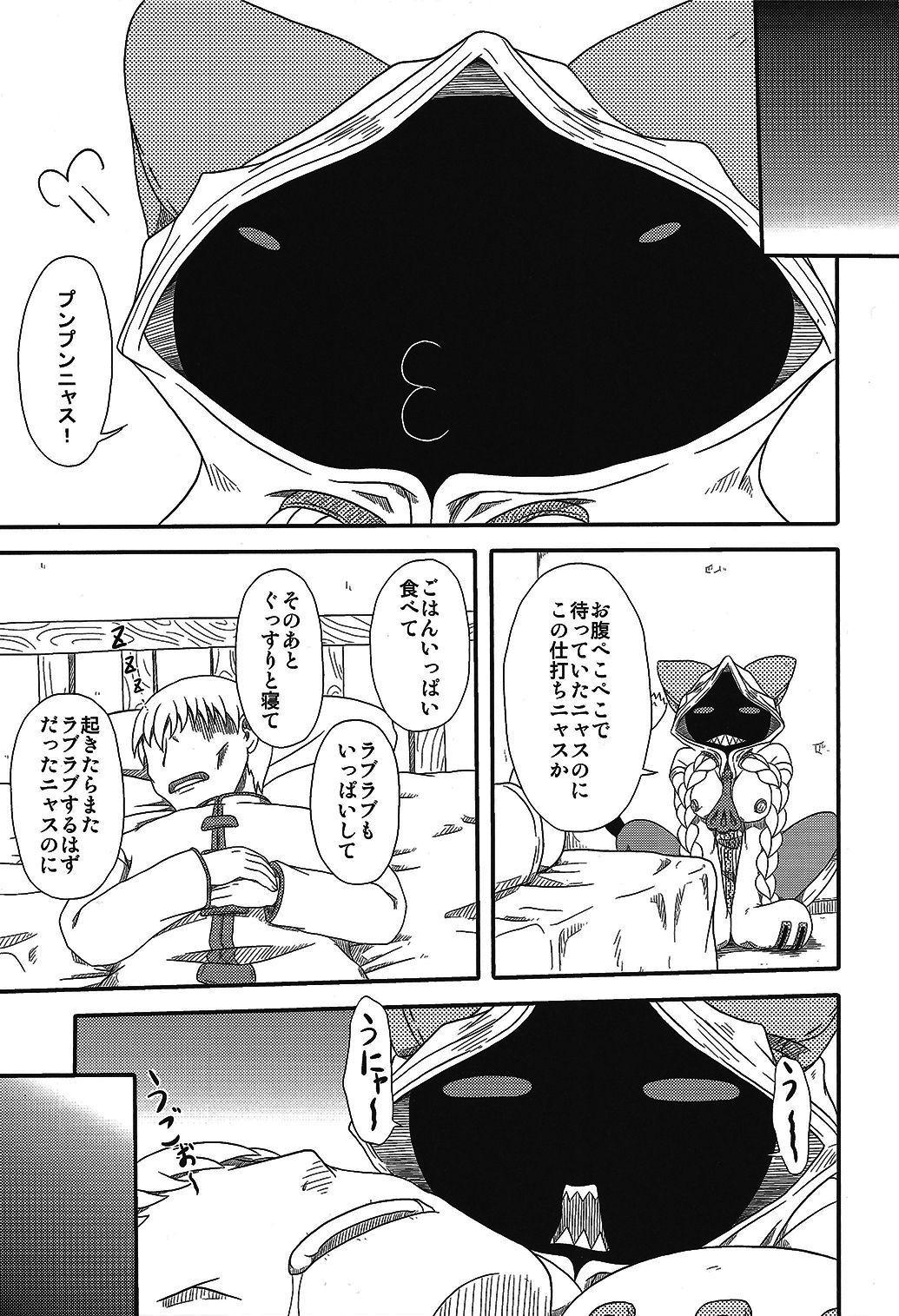 Nikuman Chokusou 3