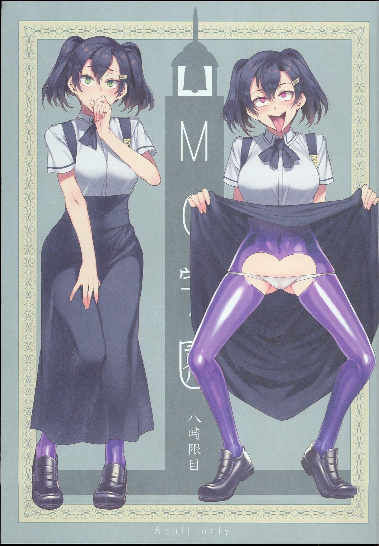 MC Gakuen Hachi Jigenme 0