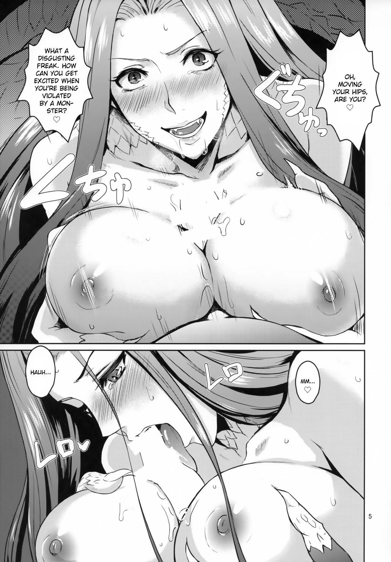 Gorgon Blossom 5