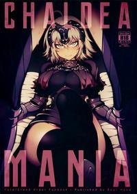 CHALDEA MANIA - Jeanne Alter 0