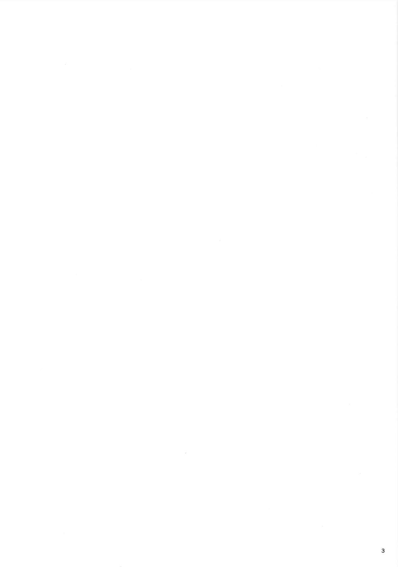(C94) [2nd color (Typehatena)] Loli Harem Shujinkou ni (Saimin de) Nattemita | I tried out being a loli-harem protagonist (with the help of a little hypnosis) (Ryuuou no Oshigoto!) [English] 2