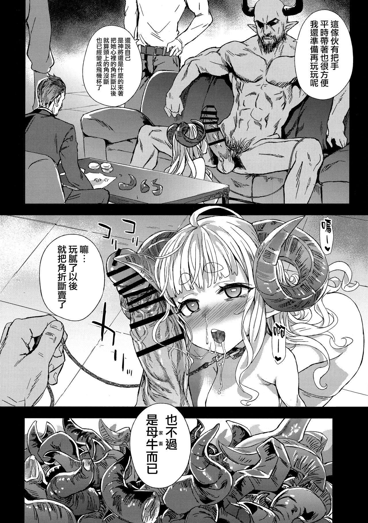 VictimGirls25 Dekachichi Teishinchou Shuzoku ♀ no Tsuno o Oru Hanashi 28