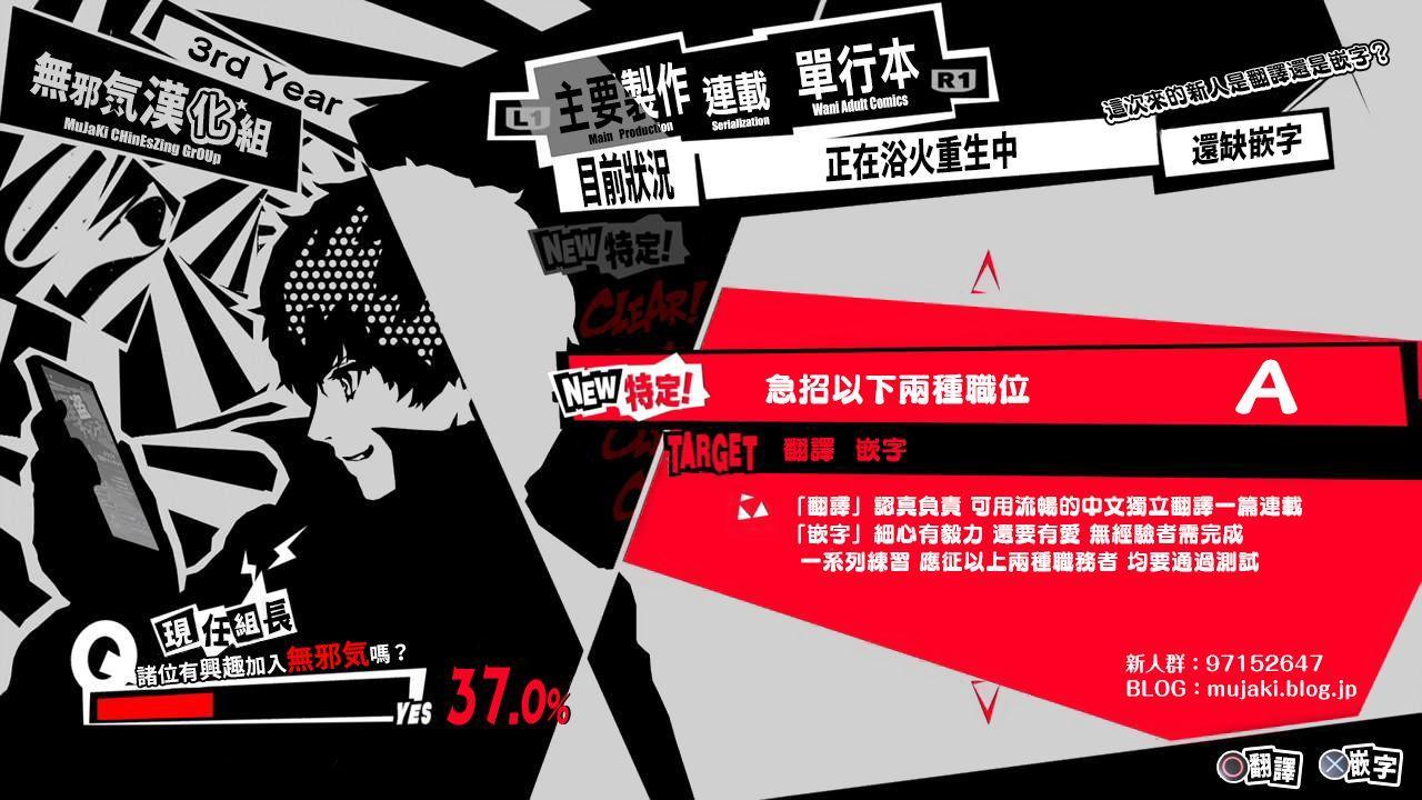 VictimGirls25 Dekachichi Teishinchou Shuzoku ♀ no Tsuno o Oru Hanashi 30