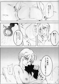 Shishiue no Mune ni Amaetai! 3