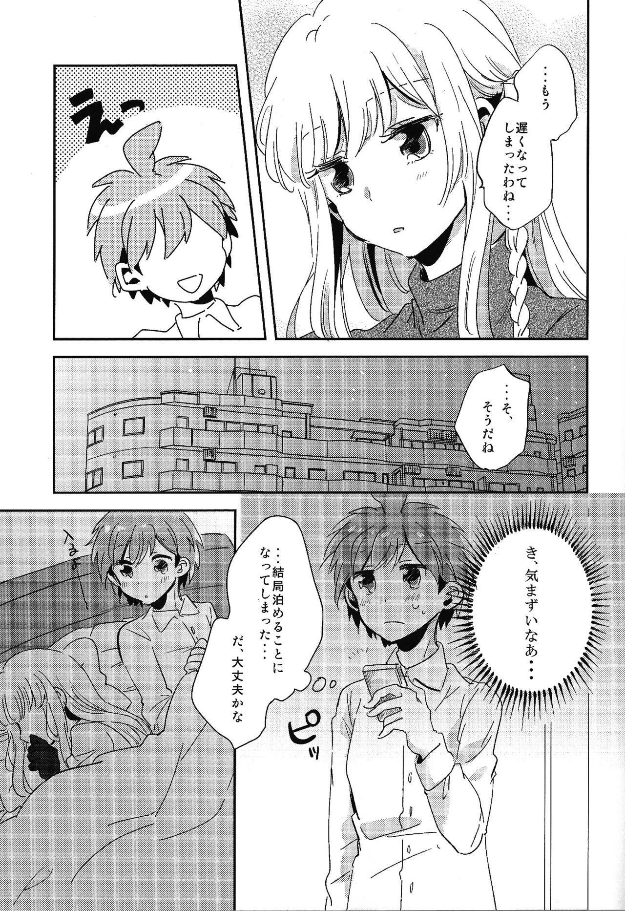 Naisho no Hanashi 9
