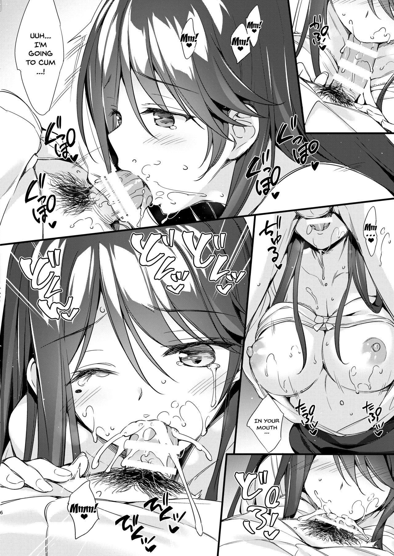 Hinano Sensei wa Boku no Kanojo | Hinano Sensei is My Girlfriend 4
