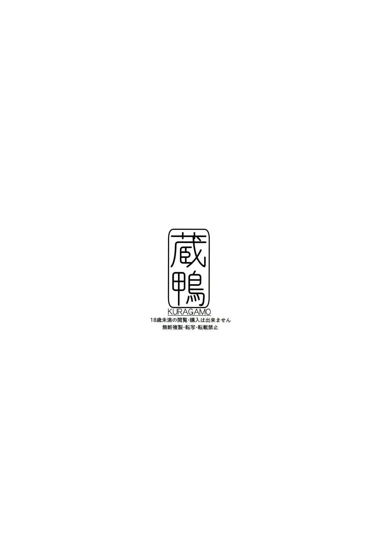 Tonari no Chinatsu-chan R 03 28