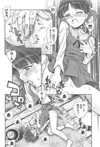 Neko Musume no Ii Kimochi - Cat Girl's Ecstasy 4