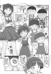 Neko Musume no Ii Kimochi - Cat Girl's Ecstasy 7