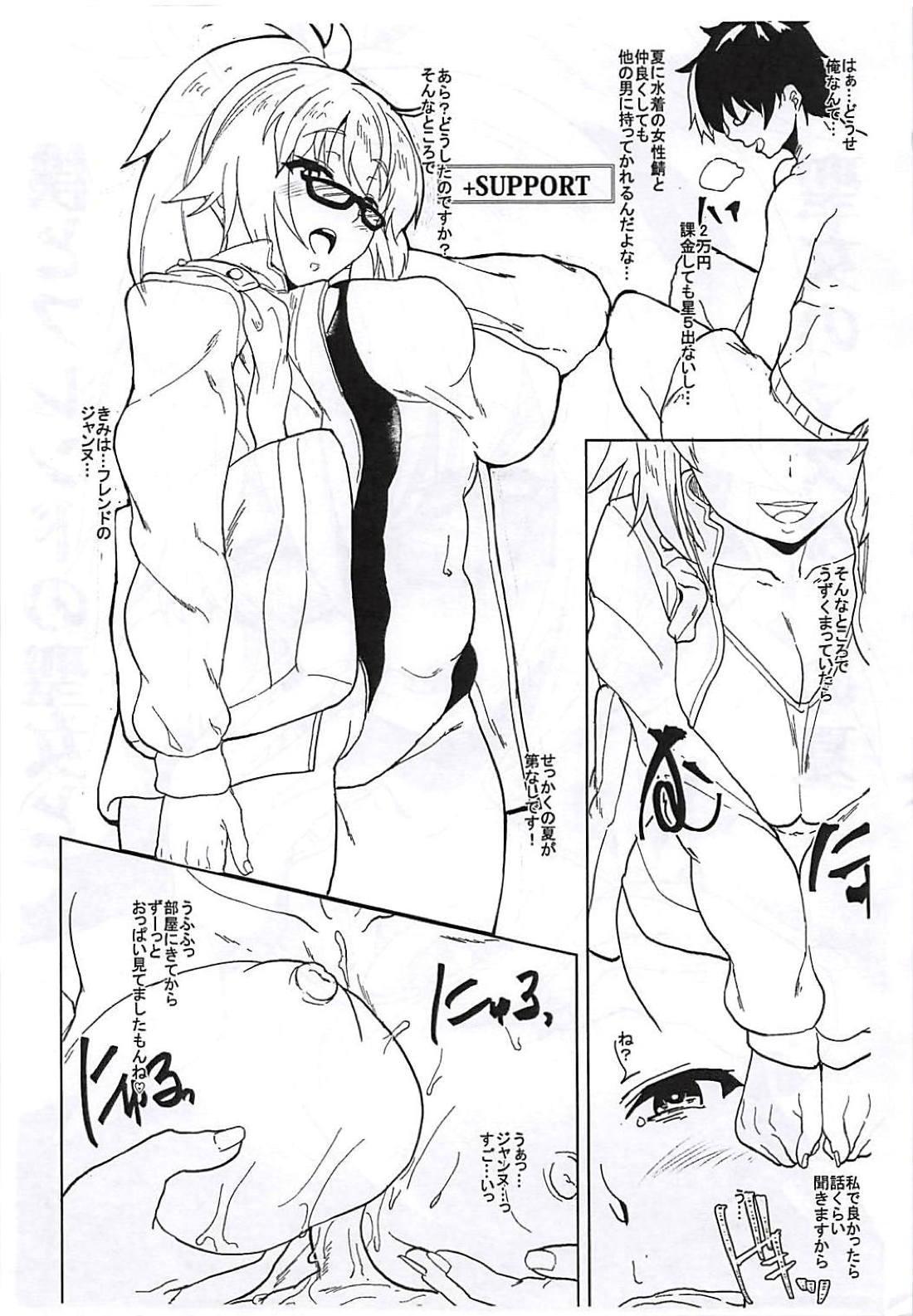 (C94) [Yuzuya (Yuzuha)] Senpai Senyou Massage-ya-san (Fate/Grand Order) 25