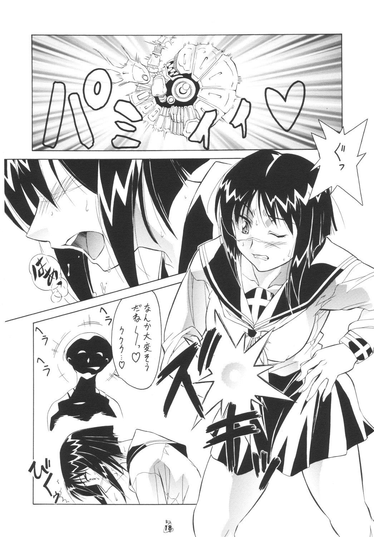 Hagane no Busou Renkin Jutsushi 16