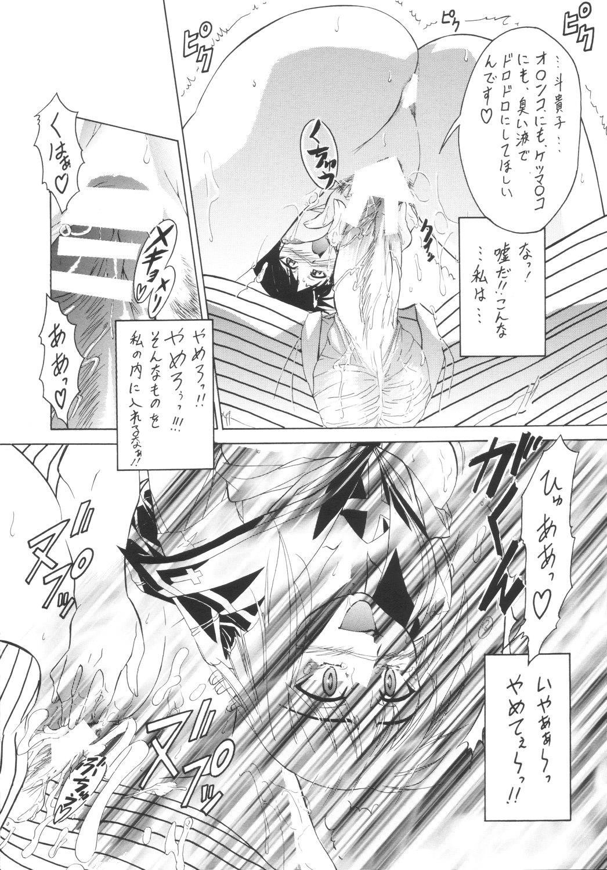 Hagane no Busou Renkin Jutsushi 22