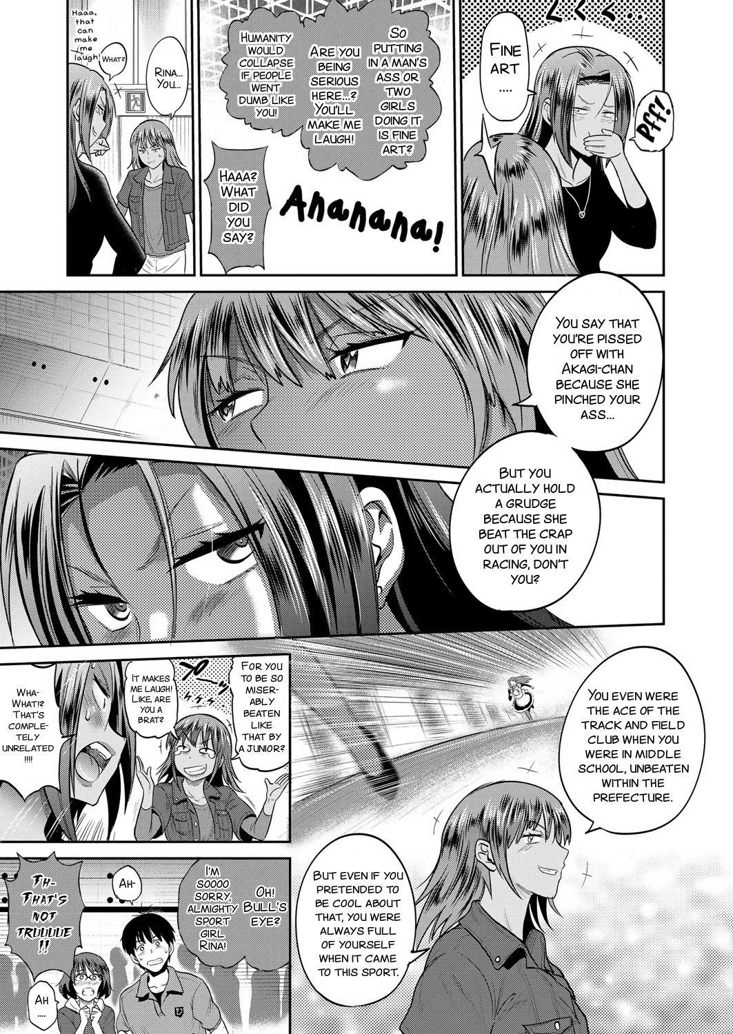 [DISTANCE] Joshi Luck! ~2 Years Later~ Ch. 7-8.5 [English] [SMDC] [Digital] 14