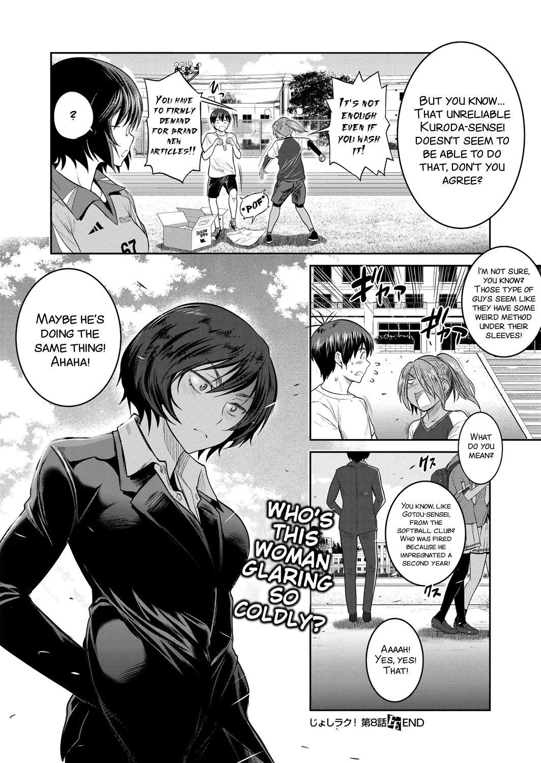 [DISTANCE] Joshi Luck! ~2 Years Later~ Ch. 7-8.5 [English] [SMDC] [Digital] 73