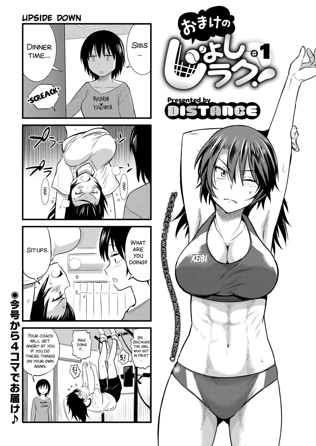 [DISTANCE] Joshi Luck! ~2 Years Later~ Ch. 7-8.5 [English] [SMDC] [Digital] 74