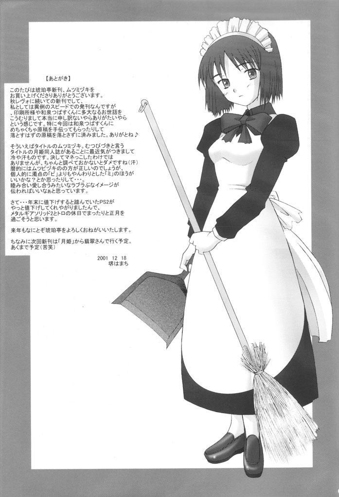 Mutsumizuki 37