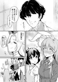 UdoTewi Futari to H Shite Shimatta Boku no Ashita wa Docchi da?! 5