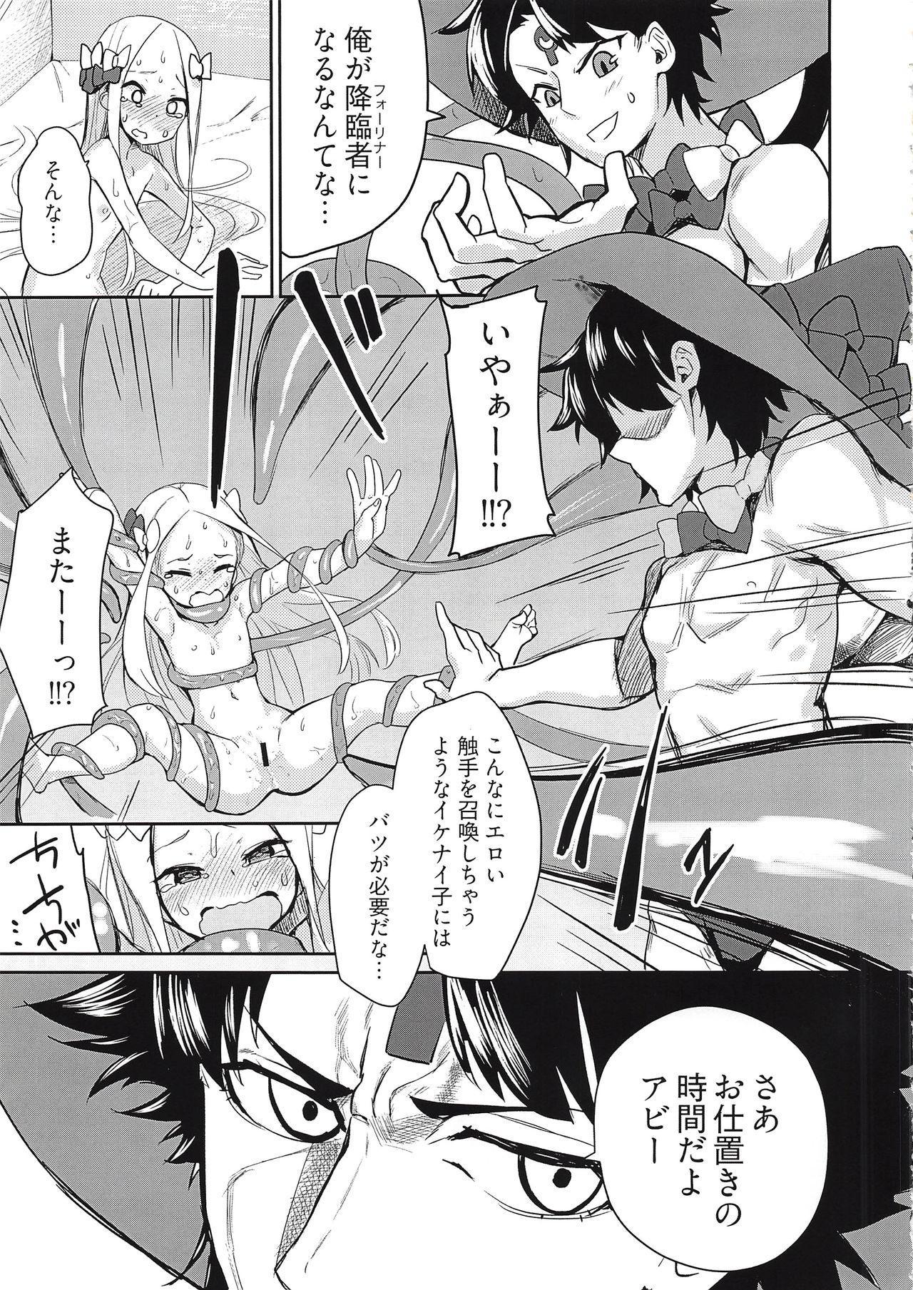 Master ga Warui Hito ni Natte Shimatta You desu. 10