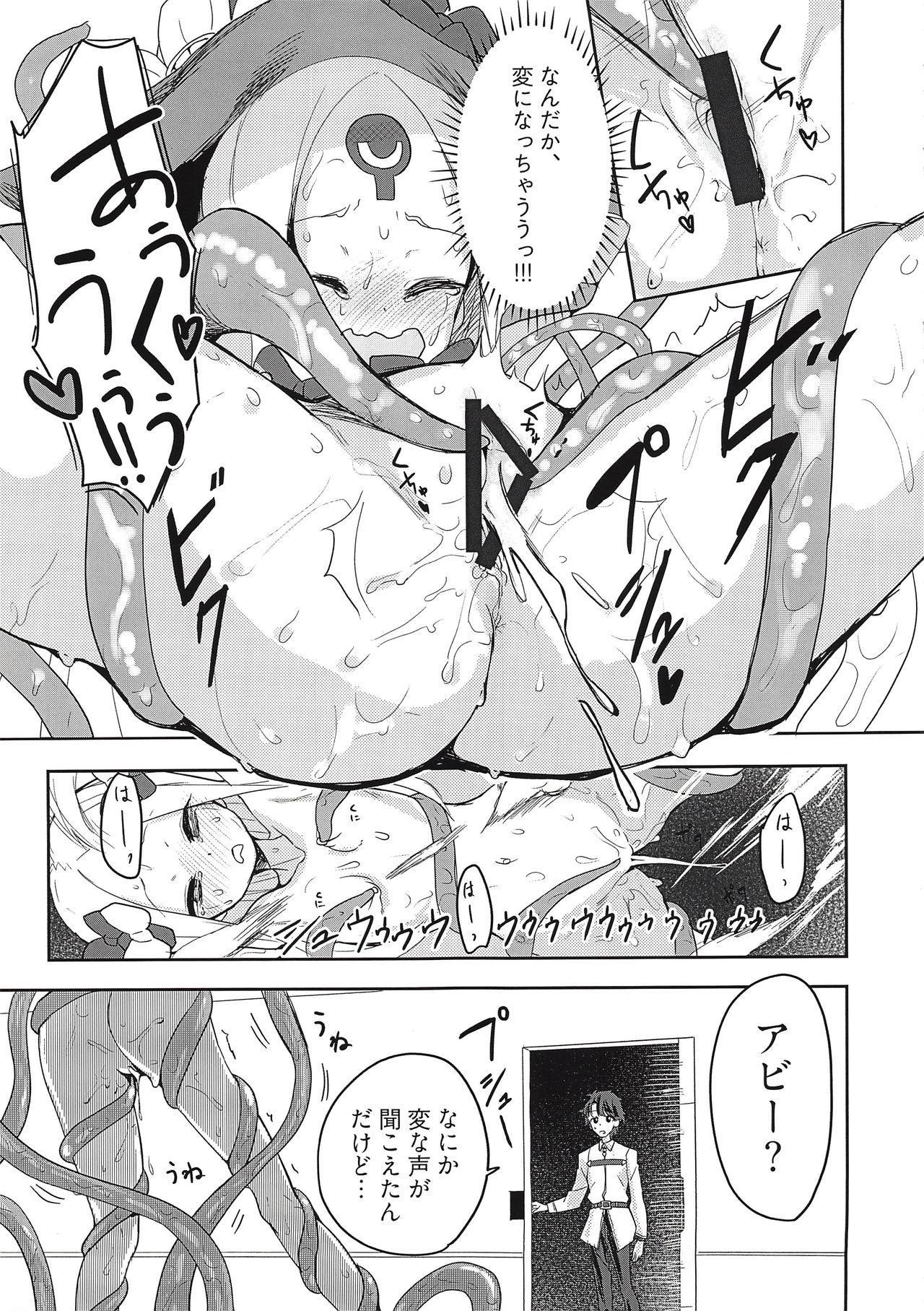Master ga Warui Hito ni Natte Shimatta You desu. 6