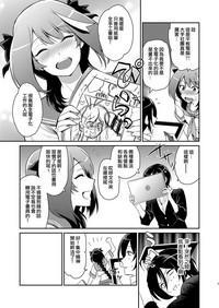 Otokonoko Sakka ga Genkou Gasshuku o Kaisai Shitara! 5