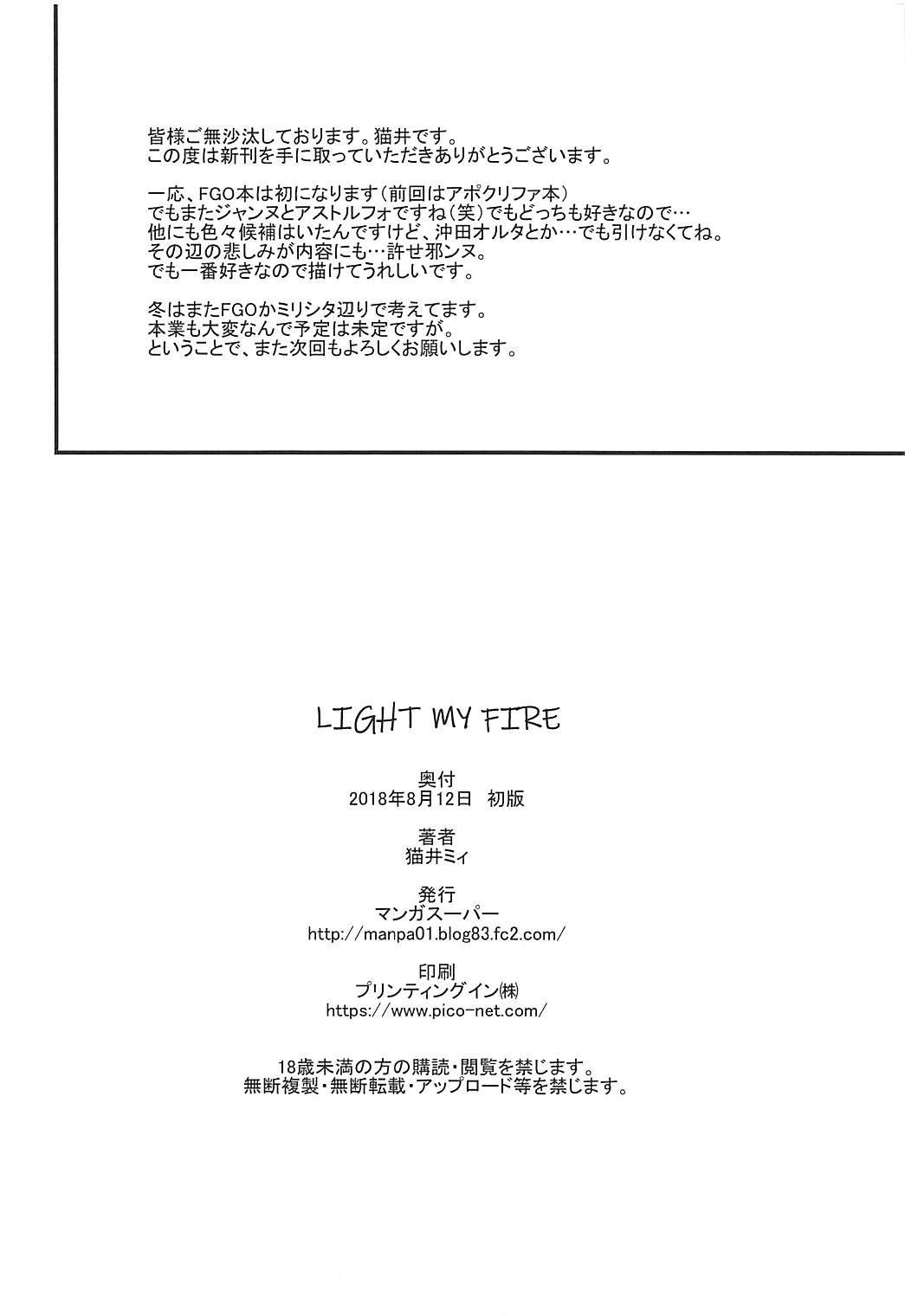 LIGHT MY FIRE 24