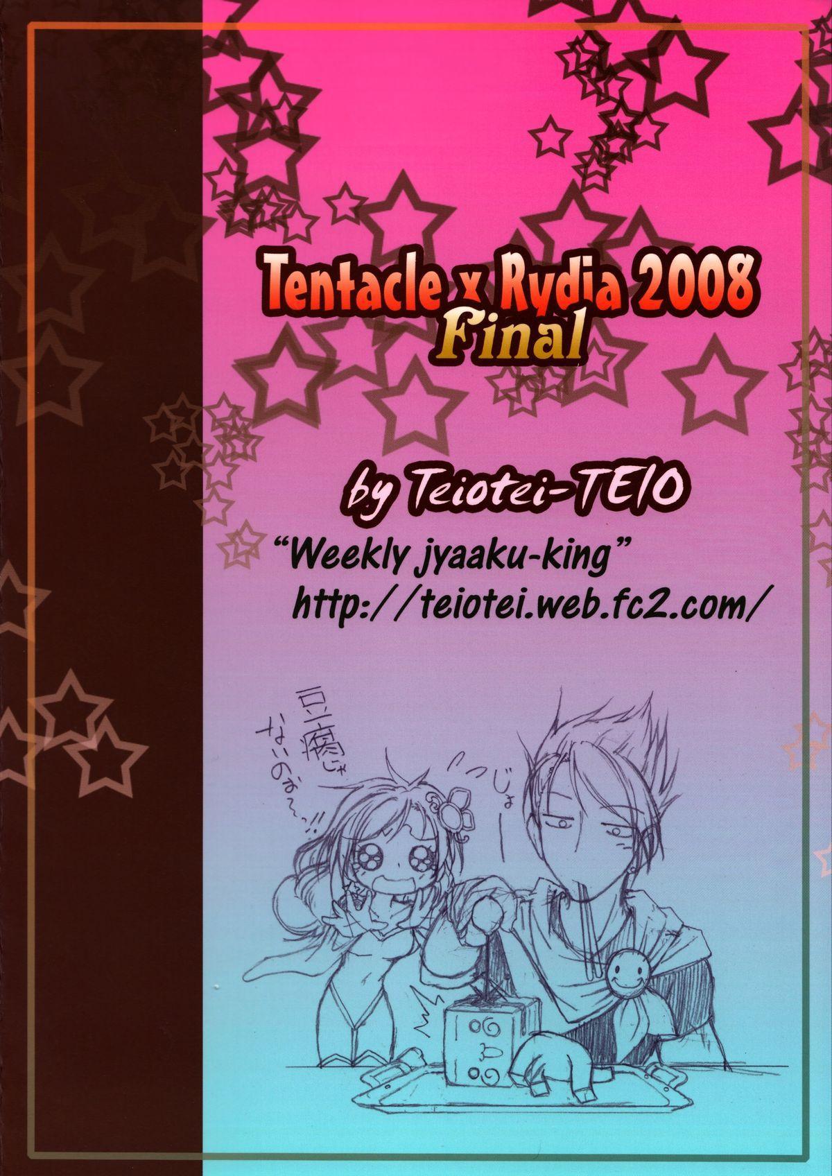 Shokushu x Rydia 2008 Final - Tentacle x Rydia 2008 Final 25