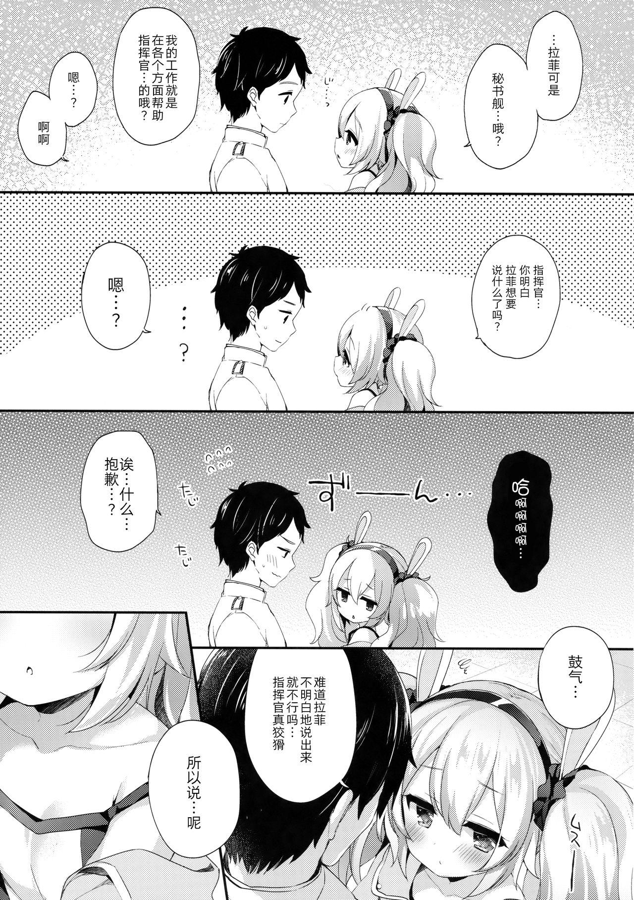 Shikikan, Laffey to… suru? 6