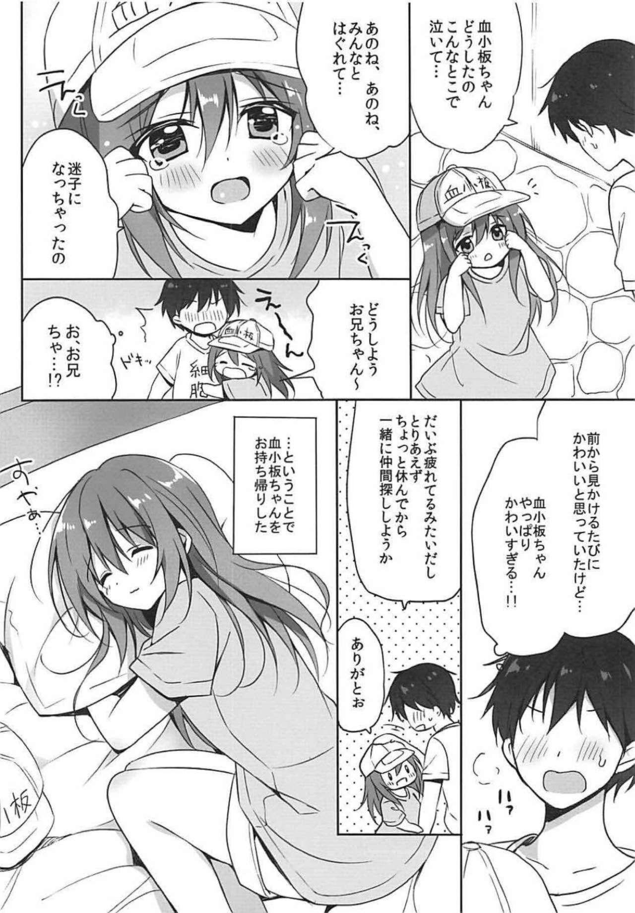 Kesshouban-chan to ○○○ Shitai! 4