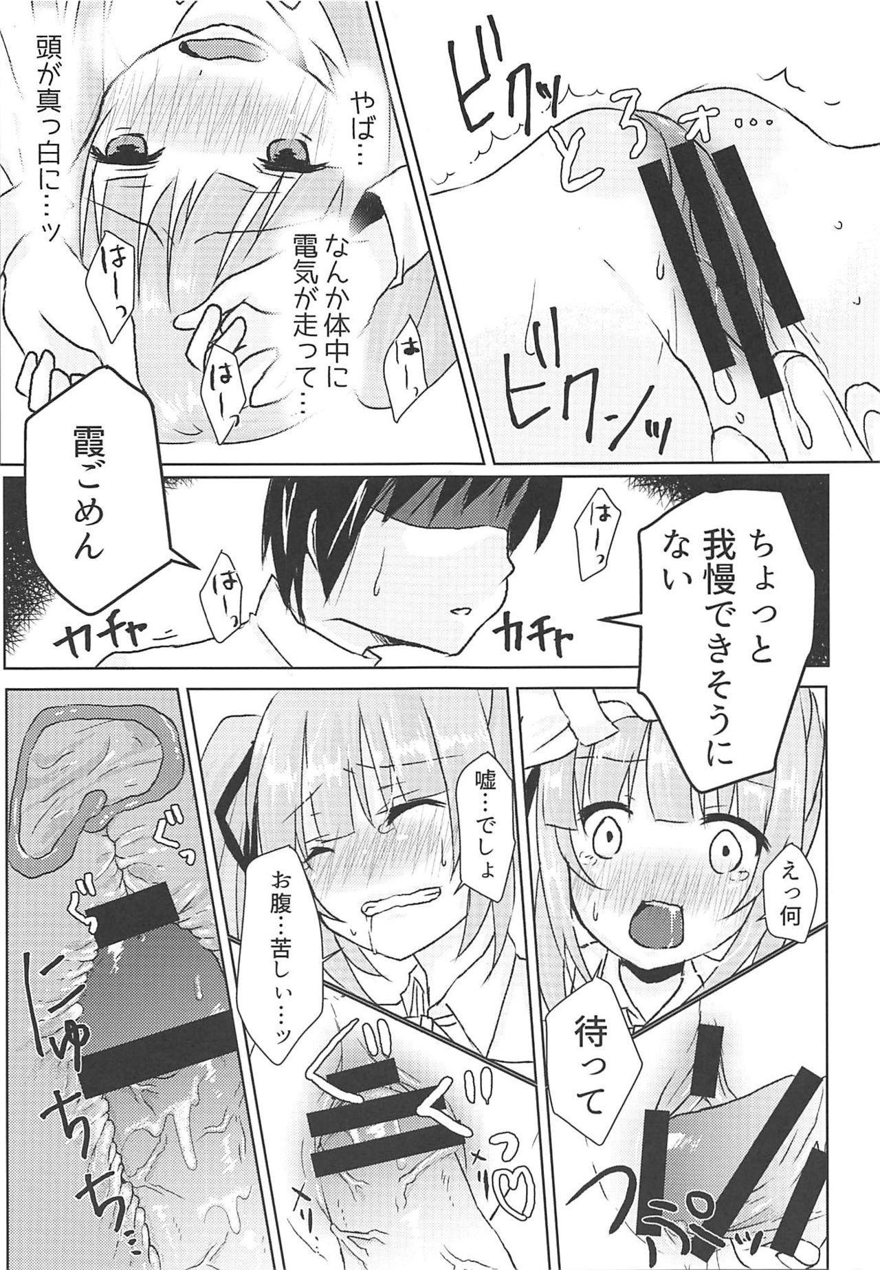 Datte Kore wa Asashio-gata Senyou Chou Massage dakara Hazukashiku nanka Naittaraa! 13
