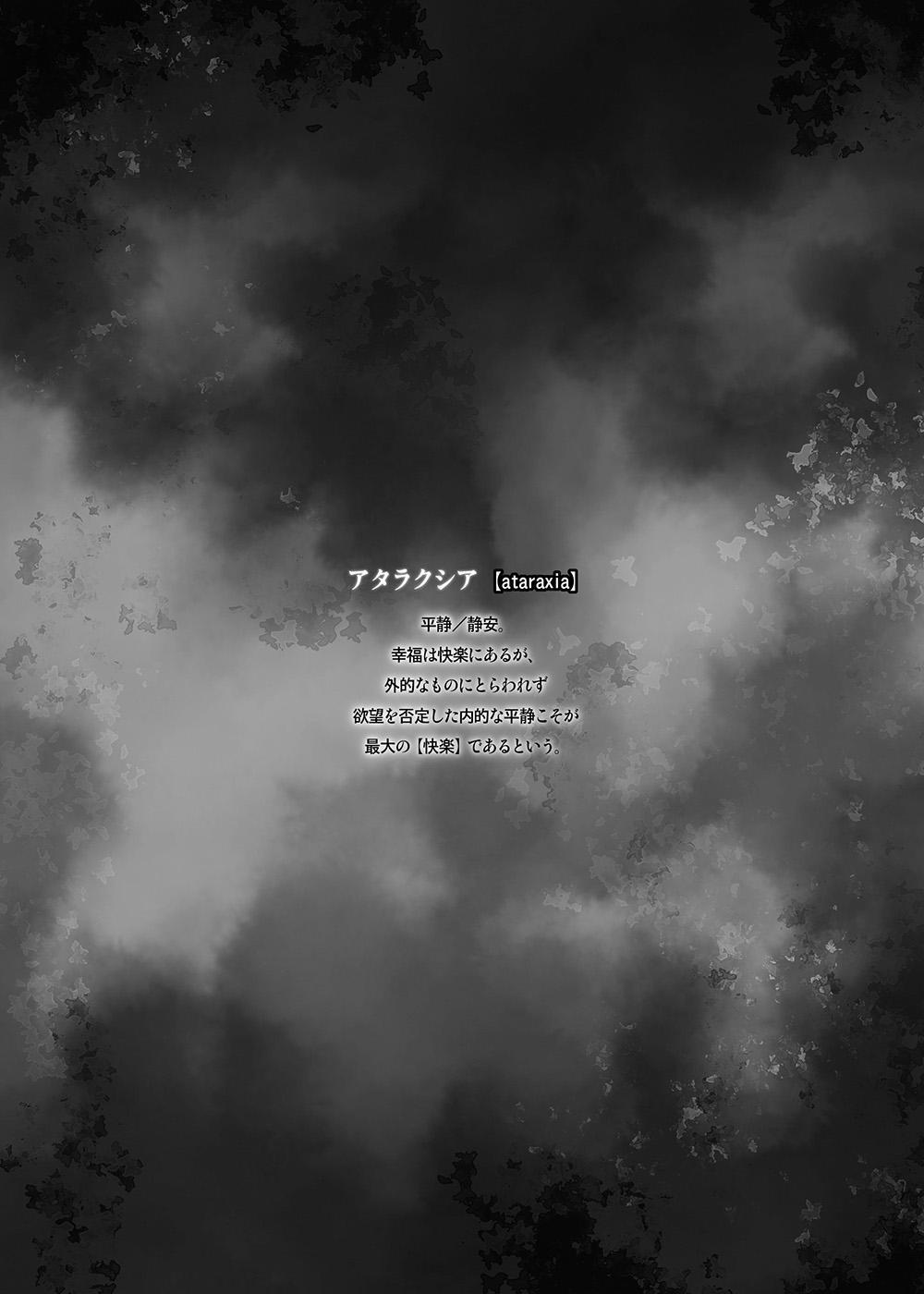 [Kashiwa-ya (Hiyo Hiyo)] Saimin Gakuen Rankou-ka -Daiichibu Soushuuhen- [Digital] 3