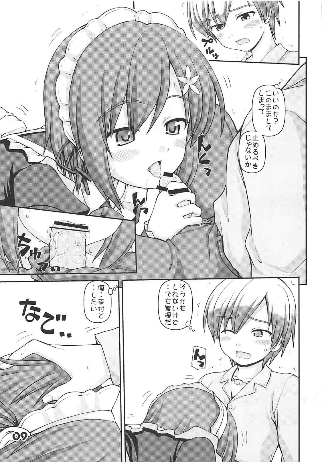 Aniki no Shatei 7