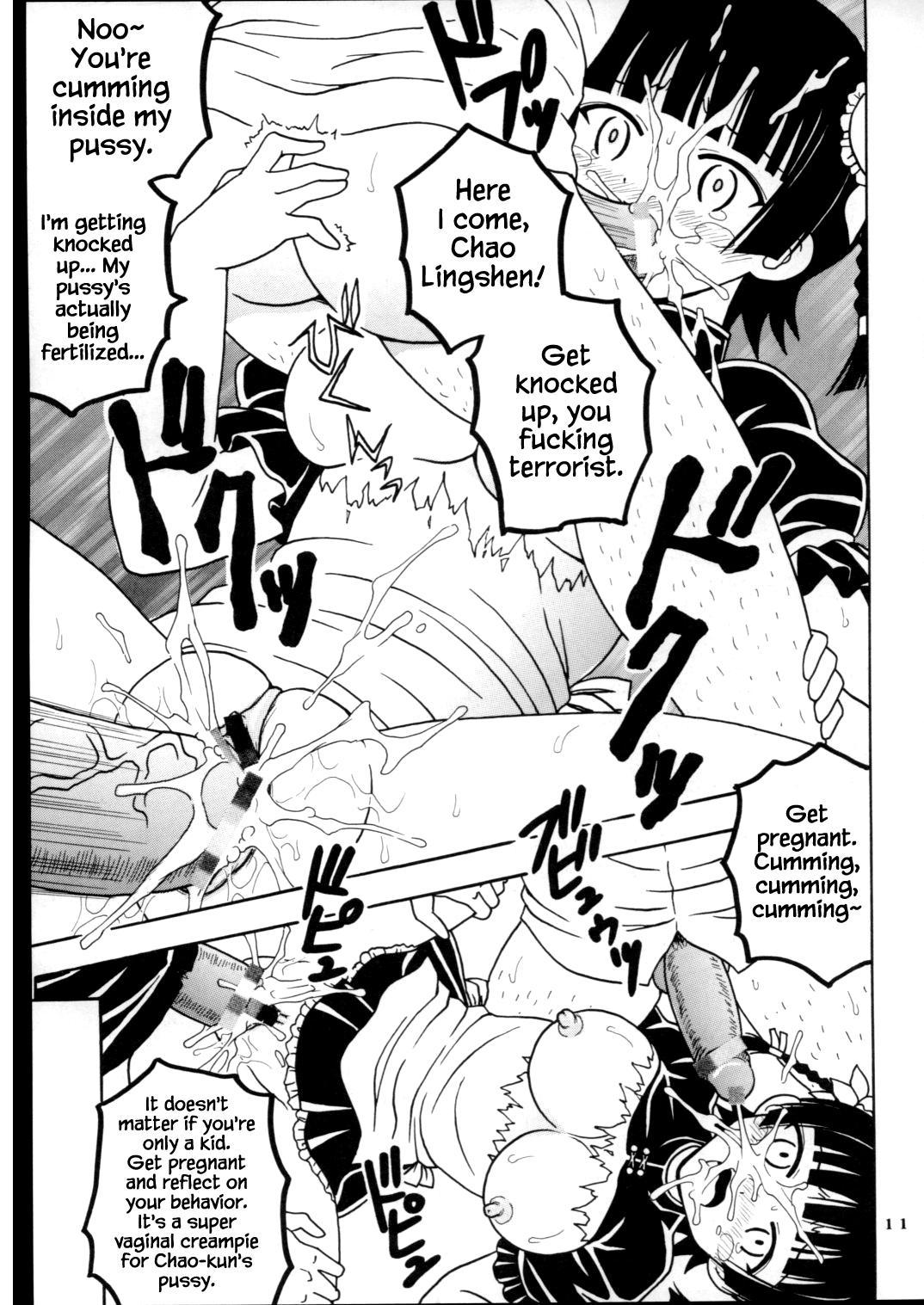 Shikima Sensei Negi Nuki! 7 11