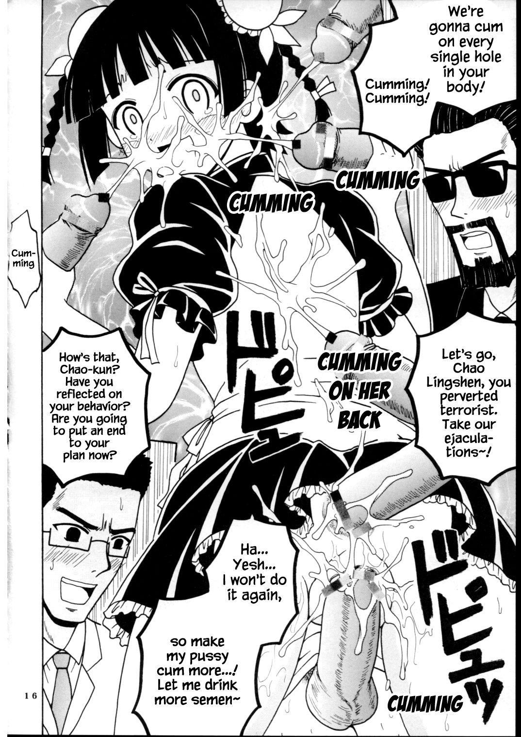 Shikima Sensei Negi Nuki! 7 16