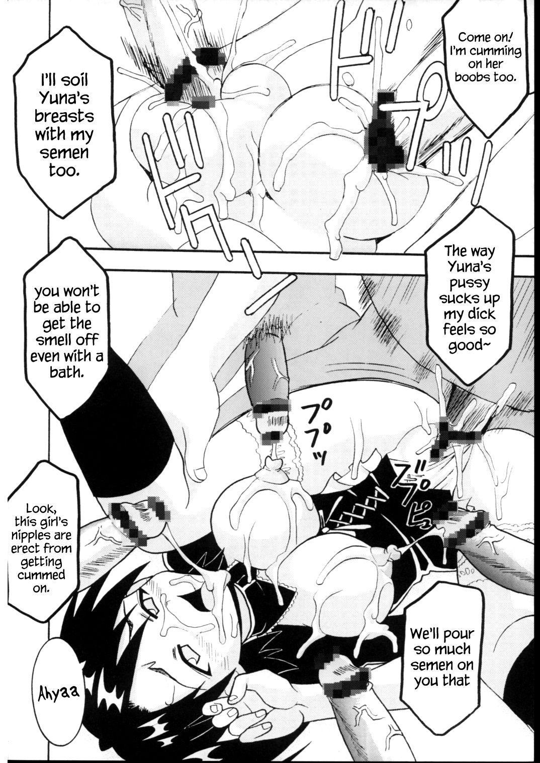 Shikima Sensei Negi Nuki! 7 42