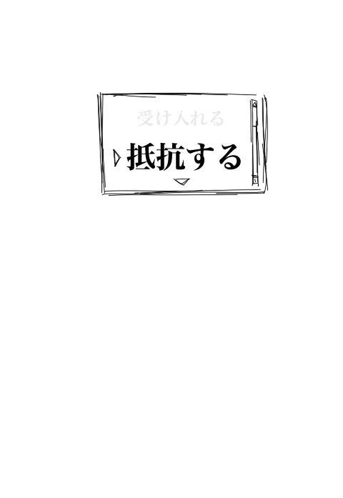 Valkyria-san no Bouken 36