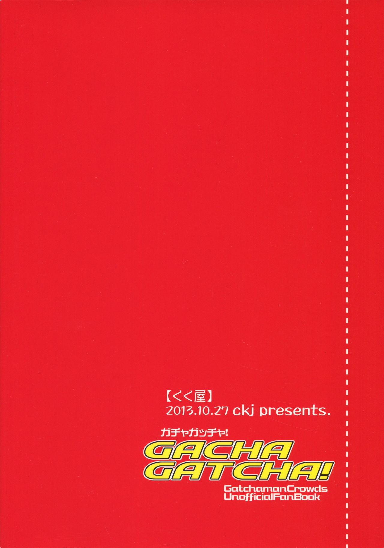 GACHA GATCHA! 37