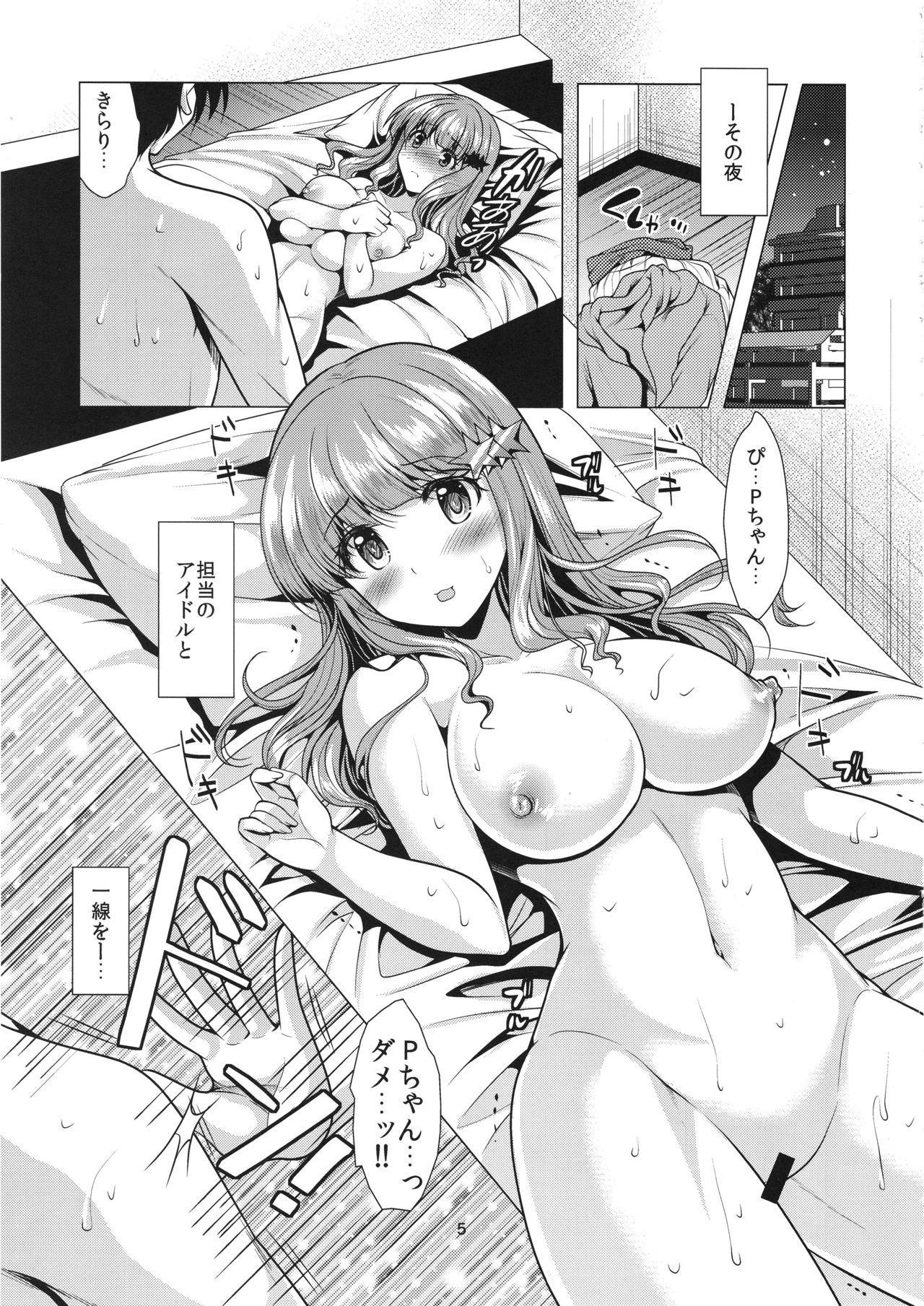 Kirarin Idol Kyuukeichuu 3