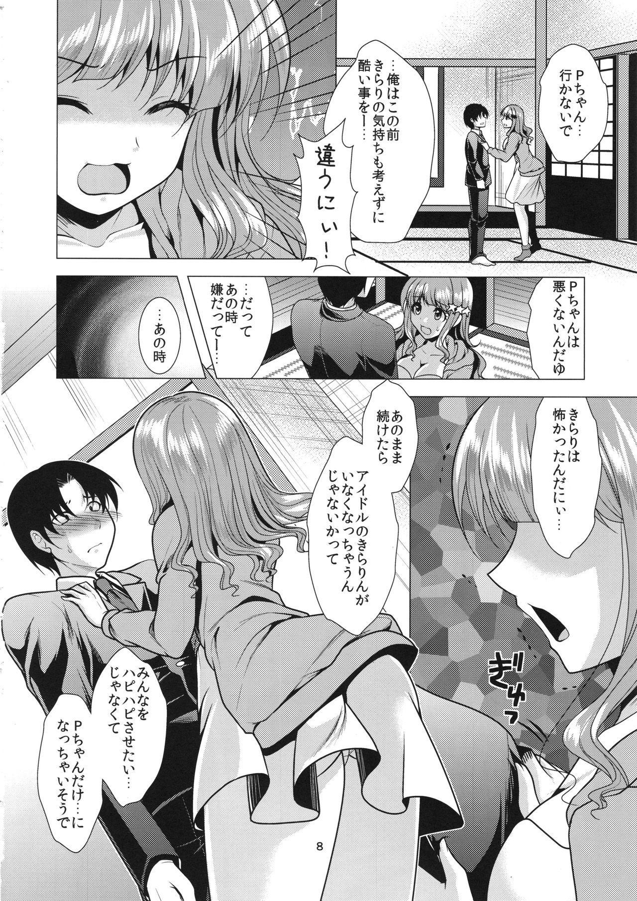 Kirarin Idol Kyuukeichuu 6