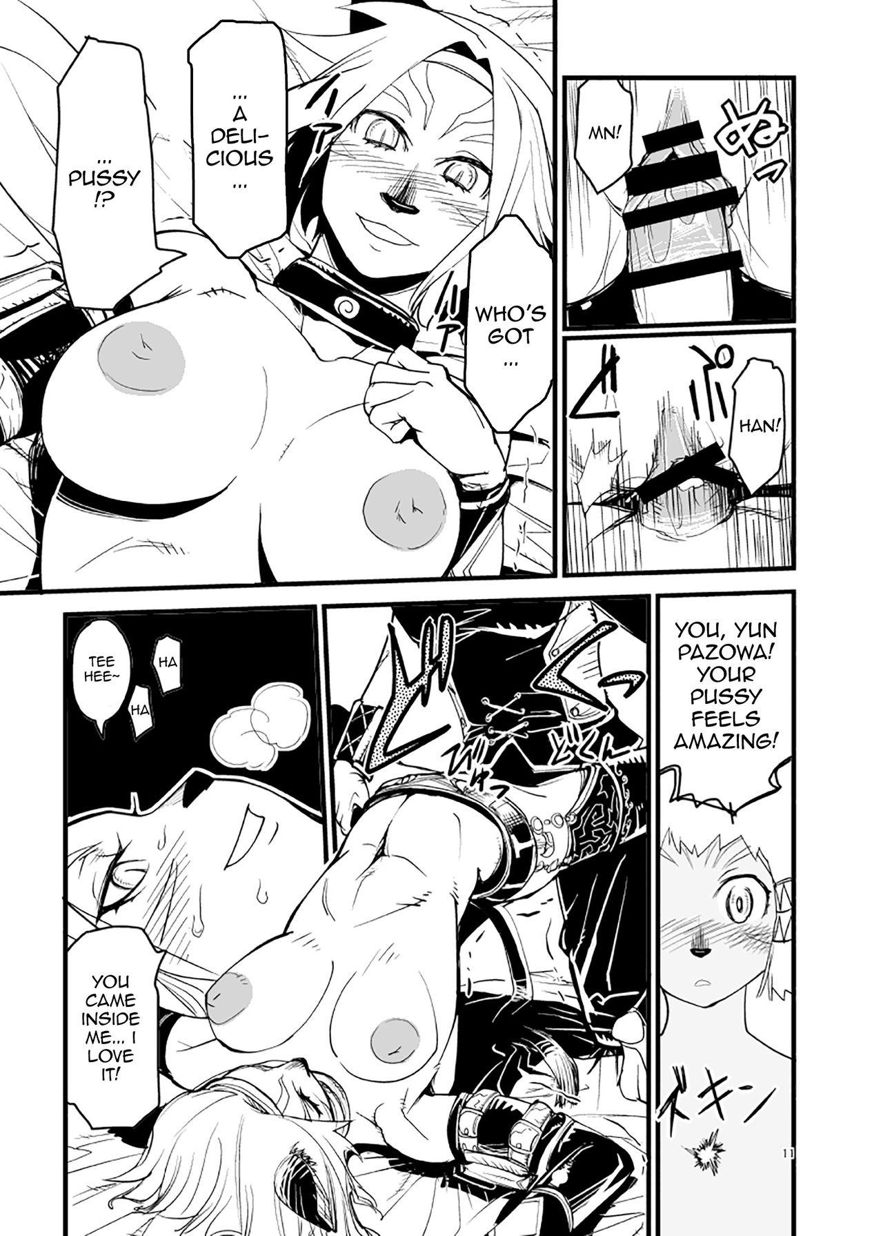 Kuroshiki Vol. 6 9