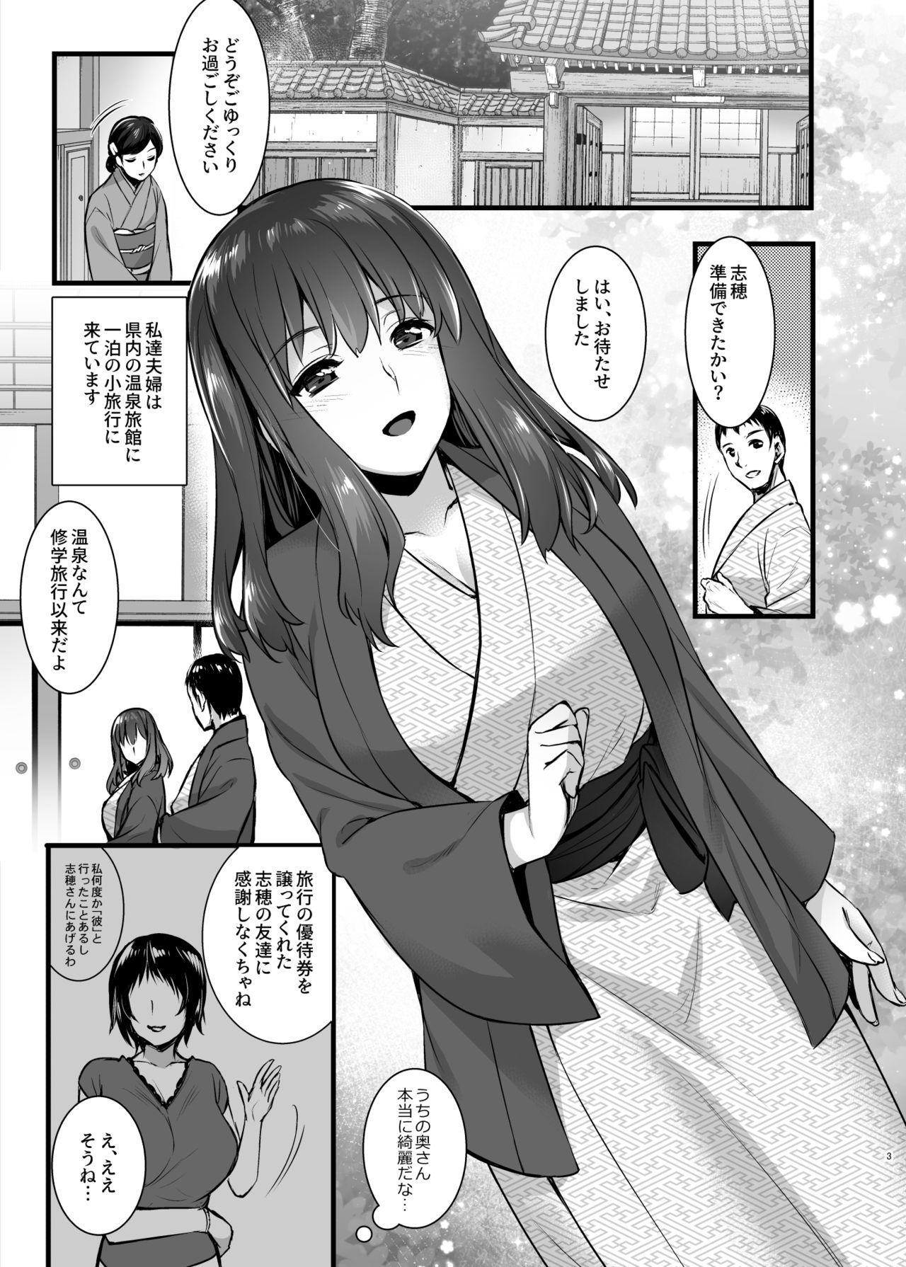 Rental Tanetsuke Oji-san 2 After 1