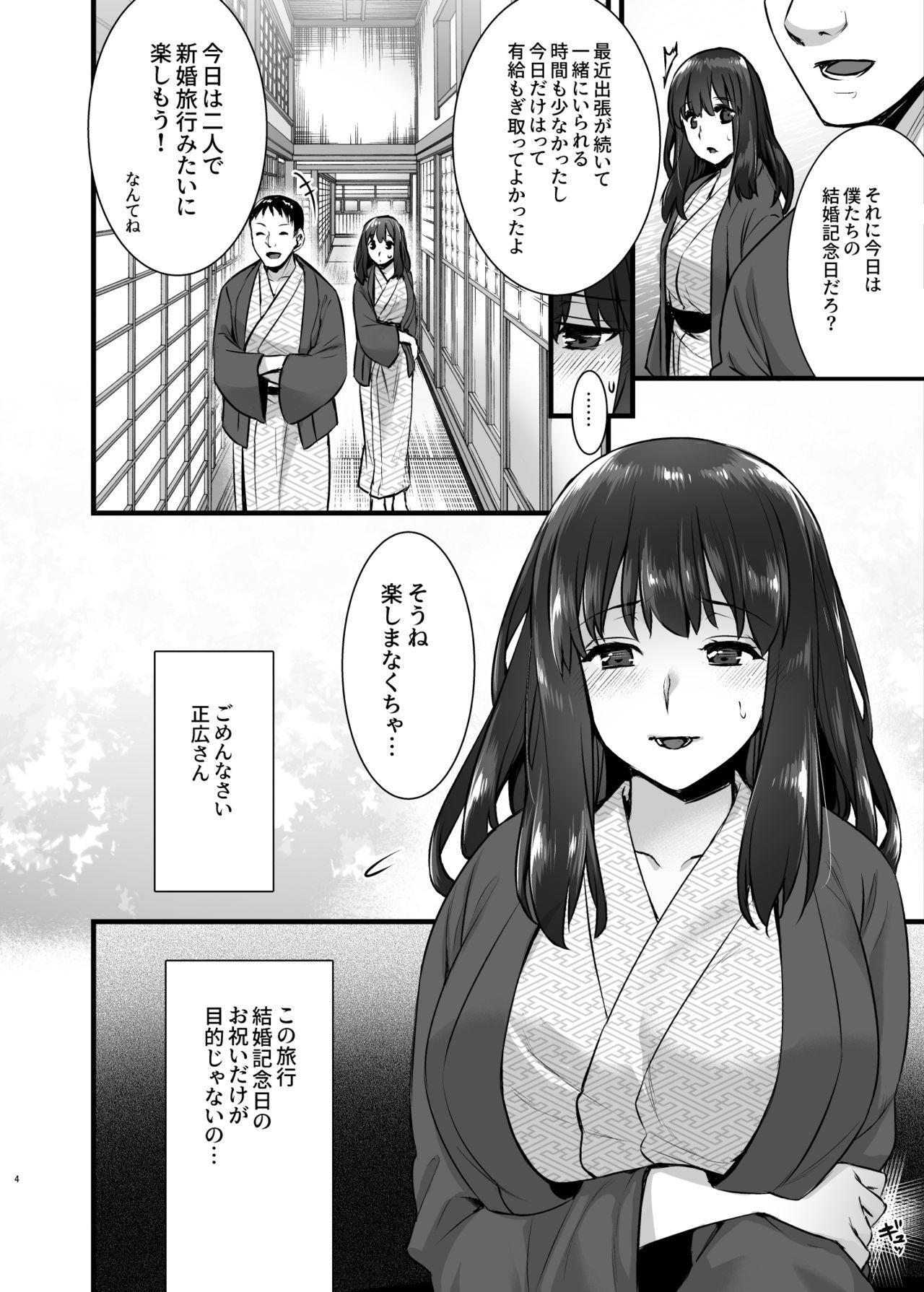 Rental Tanetsuke Oji-san 2 After 2