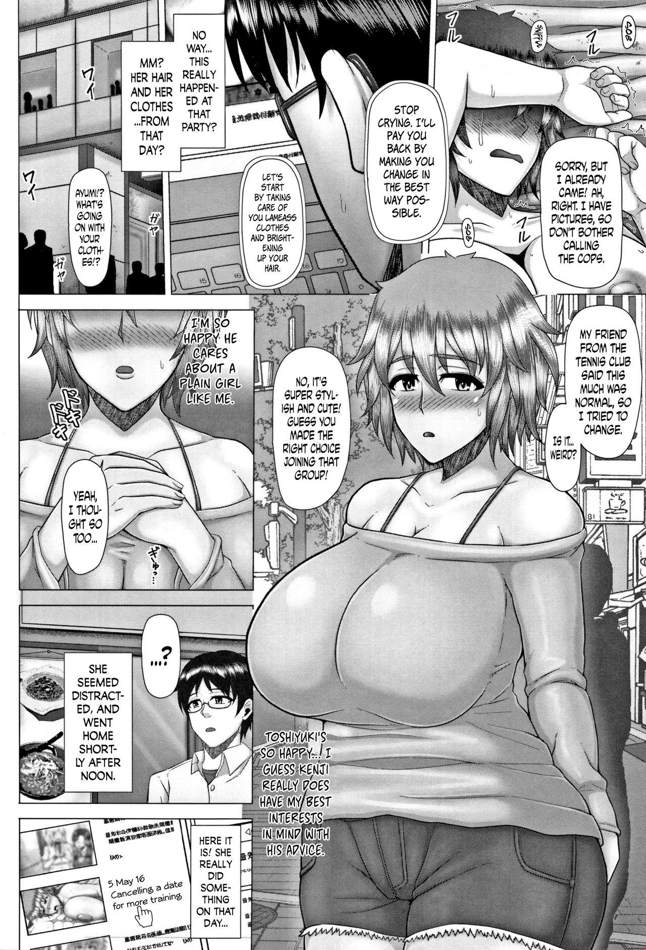 [Inoue Nanaki] Joushiki Daha! Kuro Gal Bitch-ka Seikatsu Ch. 1-3, 5-8 [English] [Dark Mac + N04h] 9