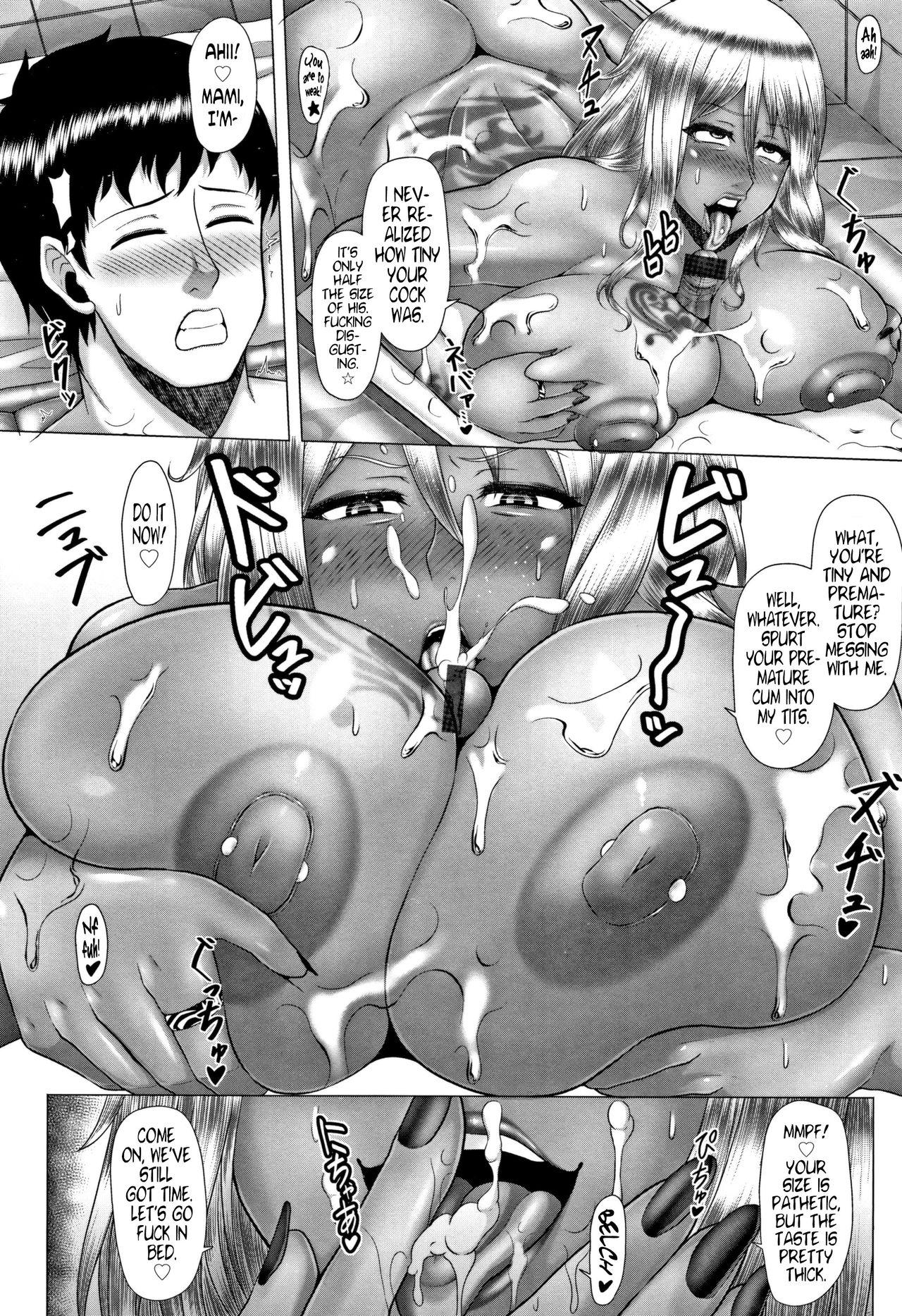 [Inoue Nanaki] Joushiki Daha! Kuro Gal Bitch-ka Seikatsu Ch. 1-3, 5-8 [English] [Dark Mac + N04h] 111
