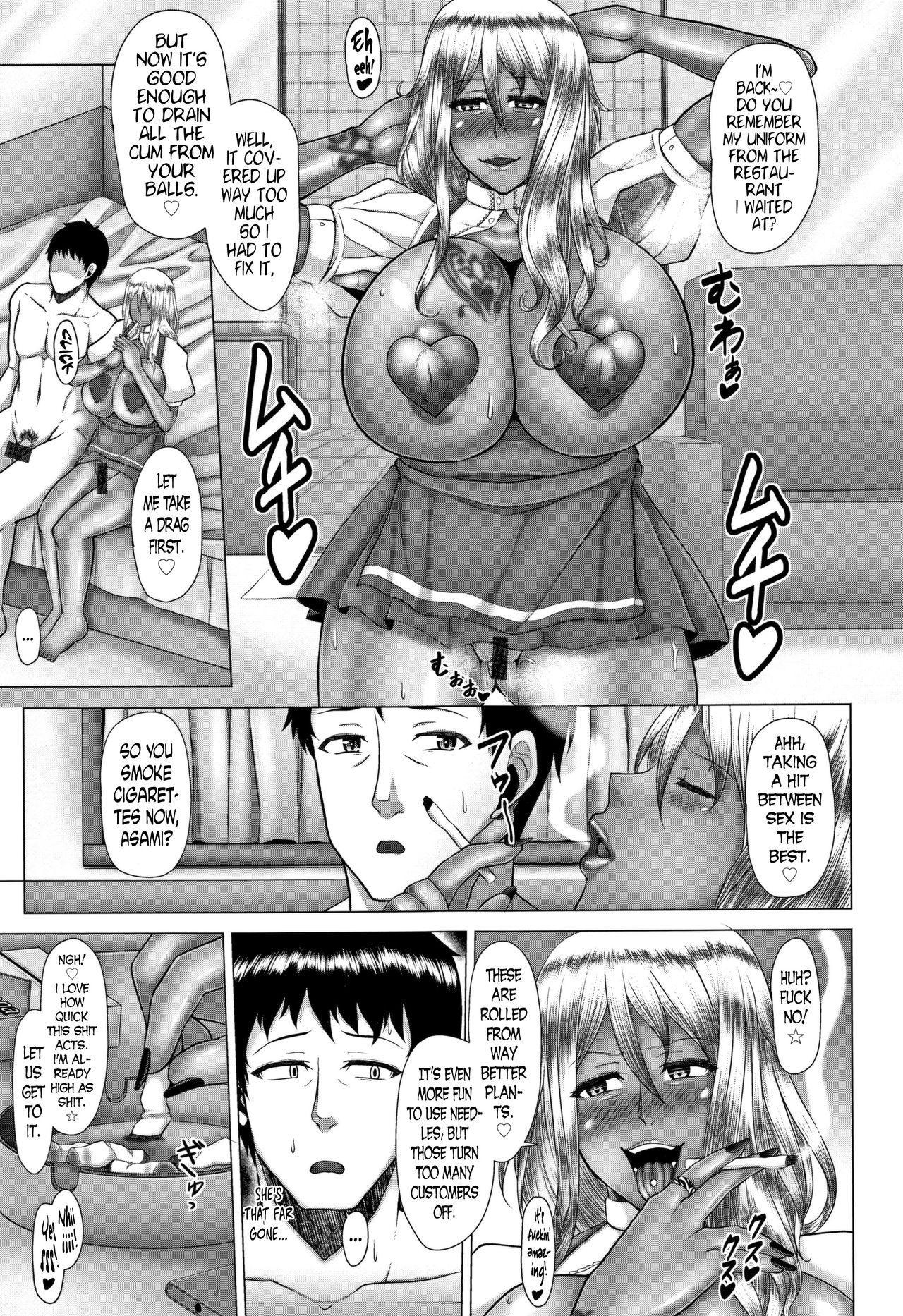 [Inoue Nanaki] Joushiki Daha! Kuro Gal Bitch-ka Seikatsu Ch. 1-3, 5-8 [English] [Dark Mac + N04h] 112